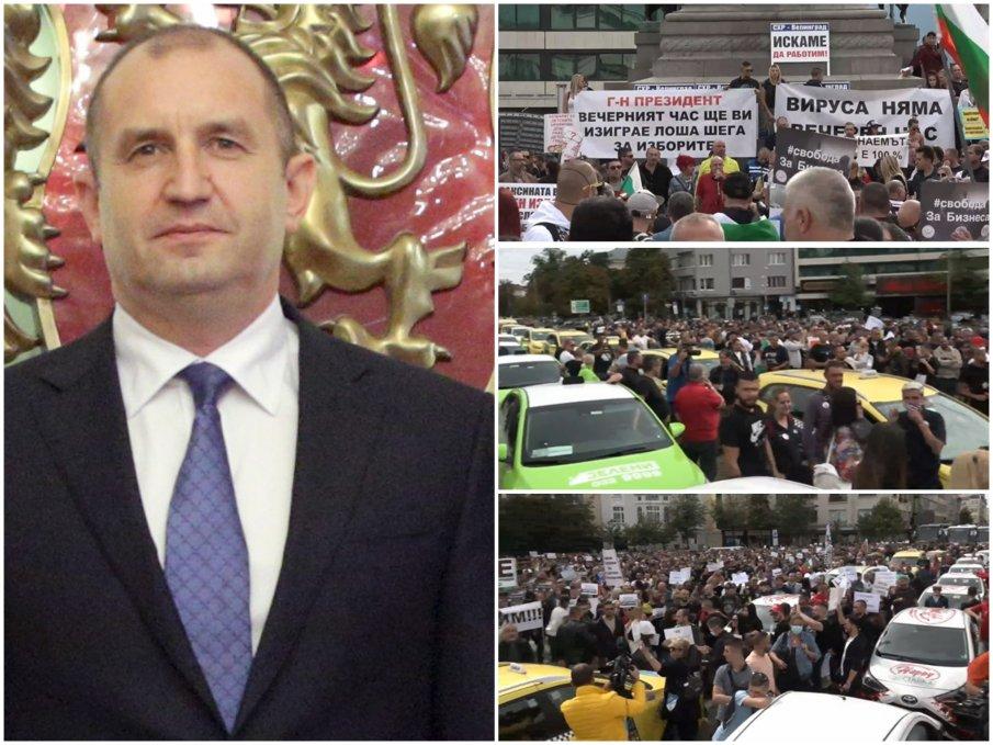 България на бунт срещу Радев всеки ден - повече от месец протести тресат служебния кабинет, цените хвърчат и икономиката потъва (СНИМКИ)