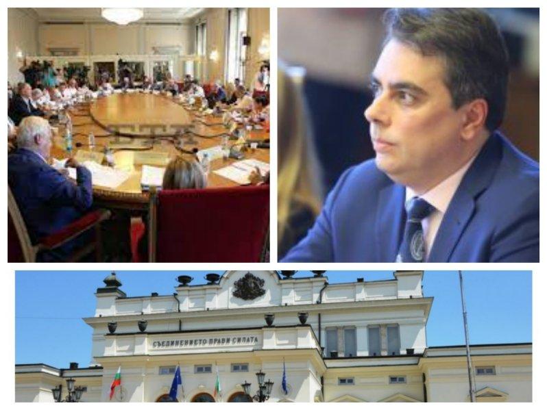 ИЗВЪНРЕДНО В ПИК TV! Депутатите от бюджетната комисия актуализират харчовете на държавата до края на 2021 г. (ОБНОВЕНА)