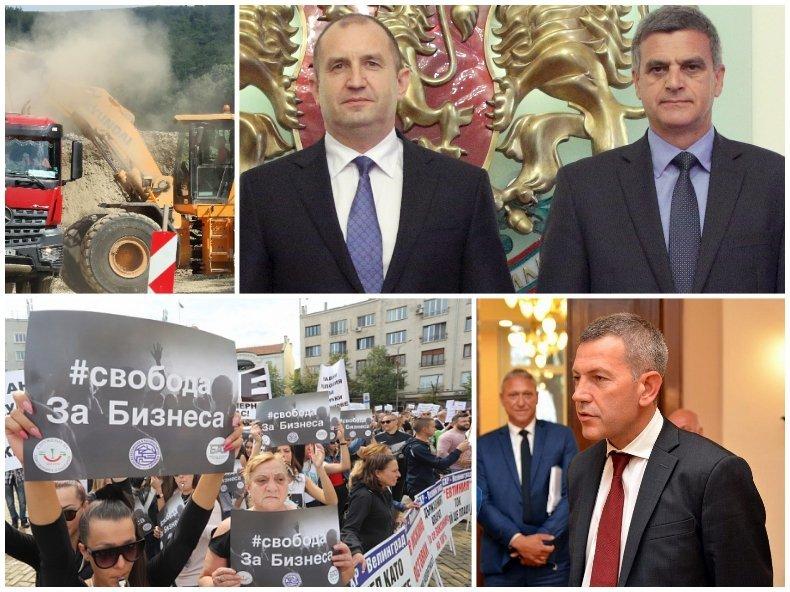 ИЗВЪНРЕДНО В ПИК TV! Пореден протест срещу властта на Румен Радев - хиляди искат оставката му на Дондуков 2. Пътни работници: Толкова зле никога не е било, от три месеца нямаме заплати, спряха всичко (ВИДЕО/ОБНОВЕНА)