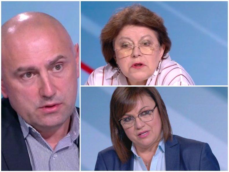 Любомир Каримански, ИТН: Татяна Дончева е отровен бурен, Нинова - политическа интригантка