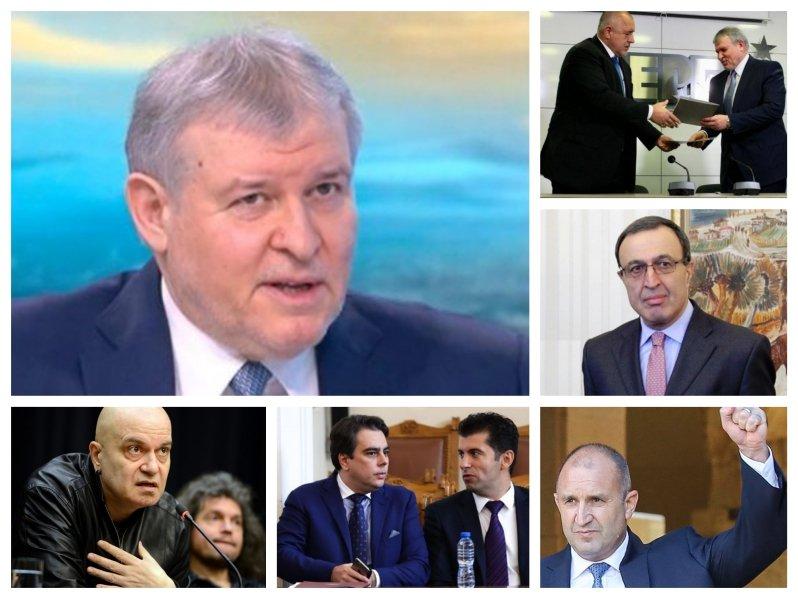 САМО В ПИК TV! Лидерът на СДС Румен Христов разкрива какви кандидатури за президент обсъждат с ГЕРБ - ще има ли обединение вдясно срещу диктатурата на Радев (ВИДЕО/ОБНОВЕНА)