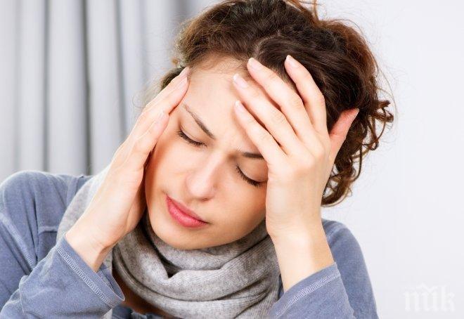 ВНИМАНИЕ: По-високата консумация на натрий предизвиква силна мигрена