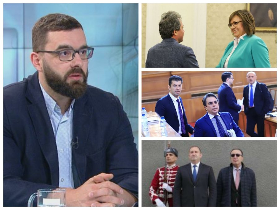 САМО В ПИК! Стоян Мирчев: Петър Стоянов не би бил сериозна конкуренция на Румен Радев! ИТН обслужват интересите на ДПС и ГЕРБ