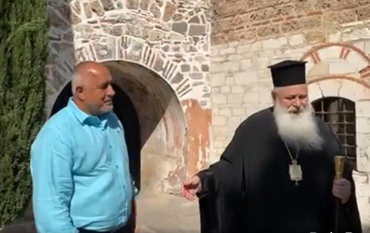 ПИК TV: Борисов в Бачковския манастир към епископ Сионий: Уволнението на проф. Балтов е все едно да те извадят тебе от литургията и да те махнат (ВИДЕО)
