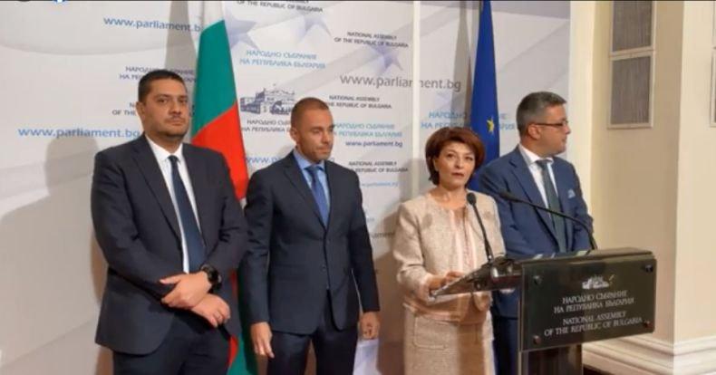 ПЪРВО В ПИК TV! ГЕРБ срещу засекретяване на заседанието на парламента: Рухна опорката на Рашков и Хаджигенов за незаконни СРС и сега крият (ВИДЕО)