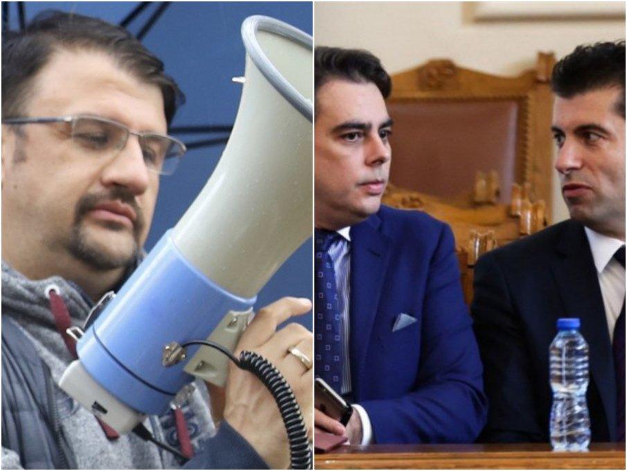 РАЗКРИТИЕ НА ПИК: Настимир Ананиев назначен за съветник на Киро Канадеца - търсят му директорско място за благодарност, че ще е мандатоносител на президентската партия
