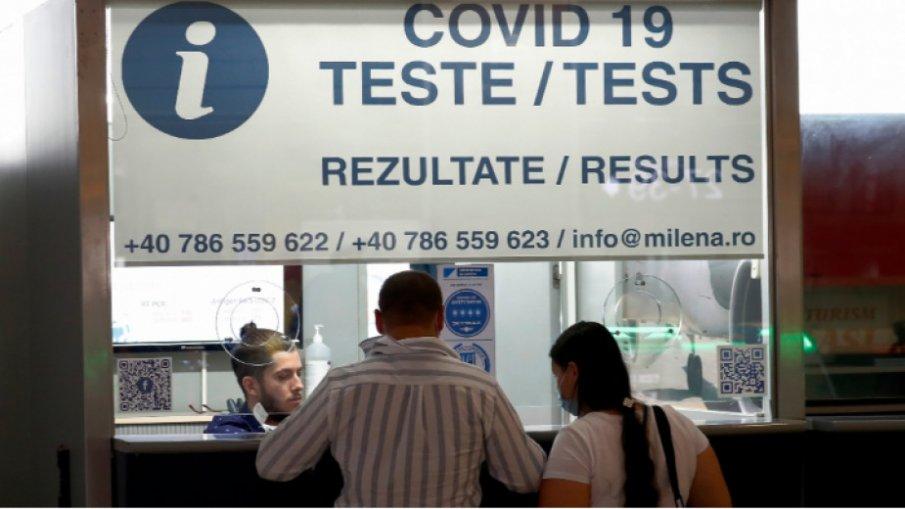 Какво се случва с коронавируса в Европа