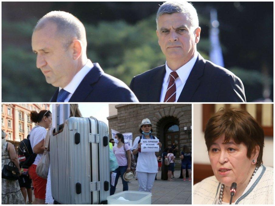 Туроператорите на нож с кабинета на Радев! Огън и жупел срещу новите мерки и липсата на помощи