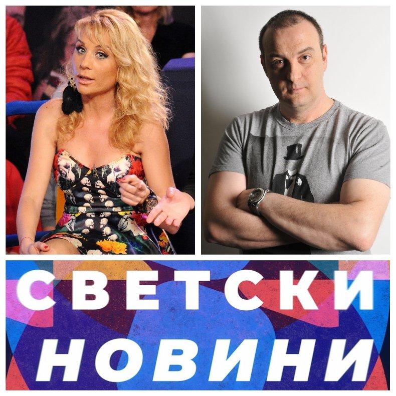 САМО В ПИК TV: Отлюспиха жената на Краси Радков от БНТ само след един репортаж
