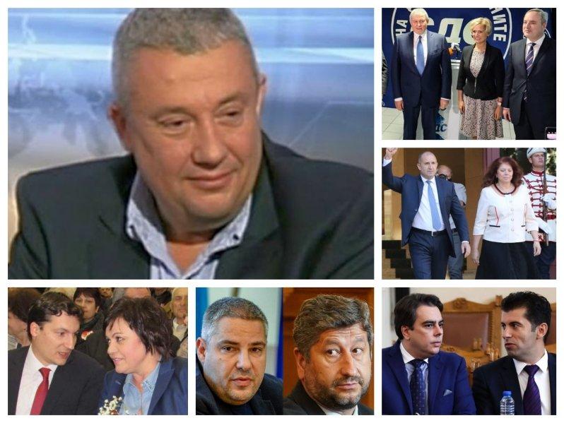 САМО В ПИК TV: Илия Лазаров от СДС с горещи разкрития за битката за президентския вот (ВИДЕО/ОБНОВЕНА)