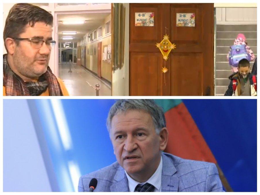 Училищни директори настръхват срещу новите неясни COVID мерки на Кацаров и компания