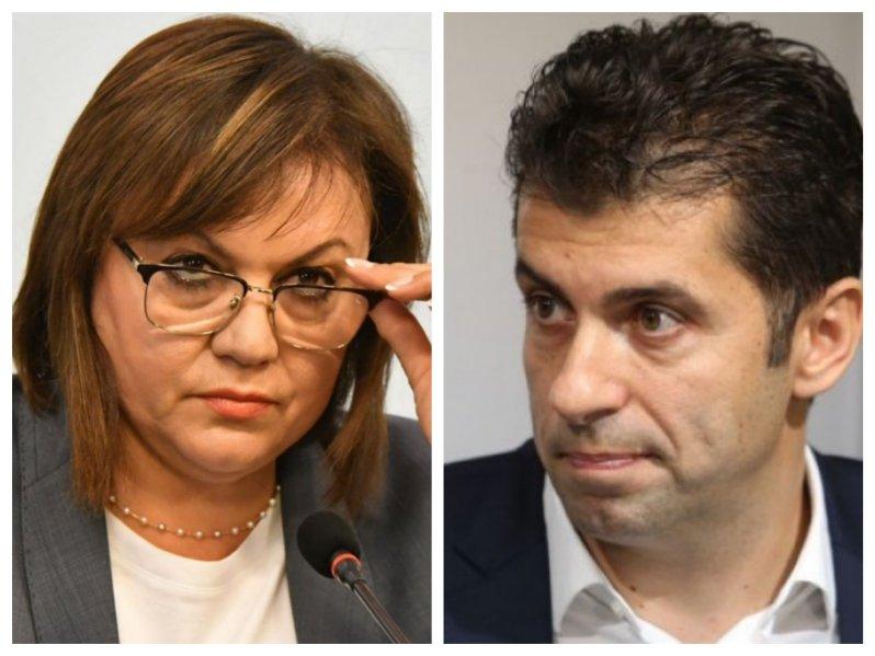 Лидерката на БСП Корнелия Нинова е разпространила позиция на Изпълнителното