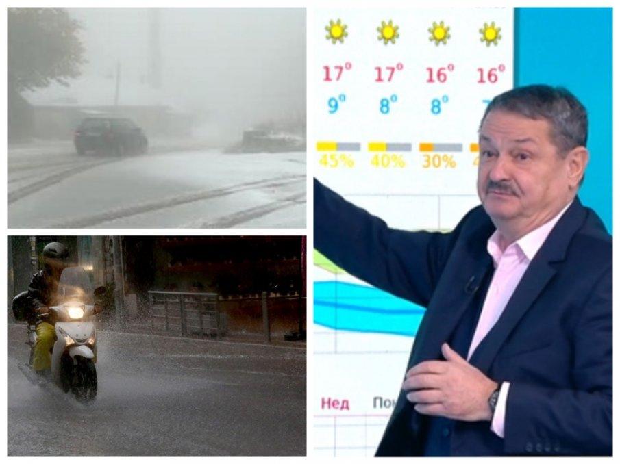 Поредният трети Средиземноморски циклон връхлита Балканите и конкретно Гърция. В