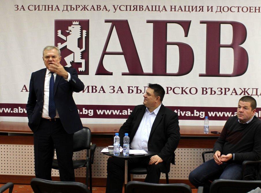 """АБВ и коалиция """"БСП за България"""" подписаха споразумение за общи"""