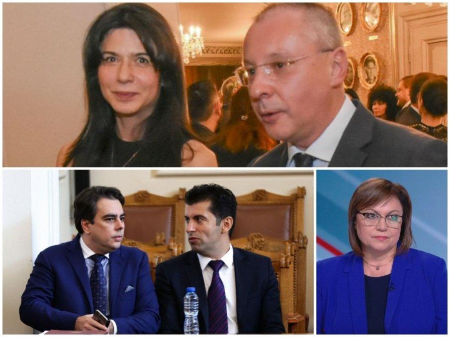 Нова драма разтърсва БСП и обкръжението на Корнелия Нинова. Евродепутатът