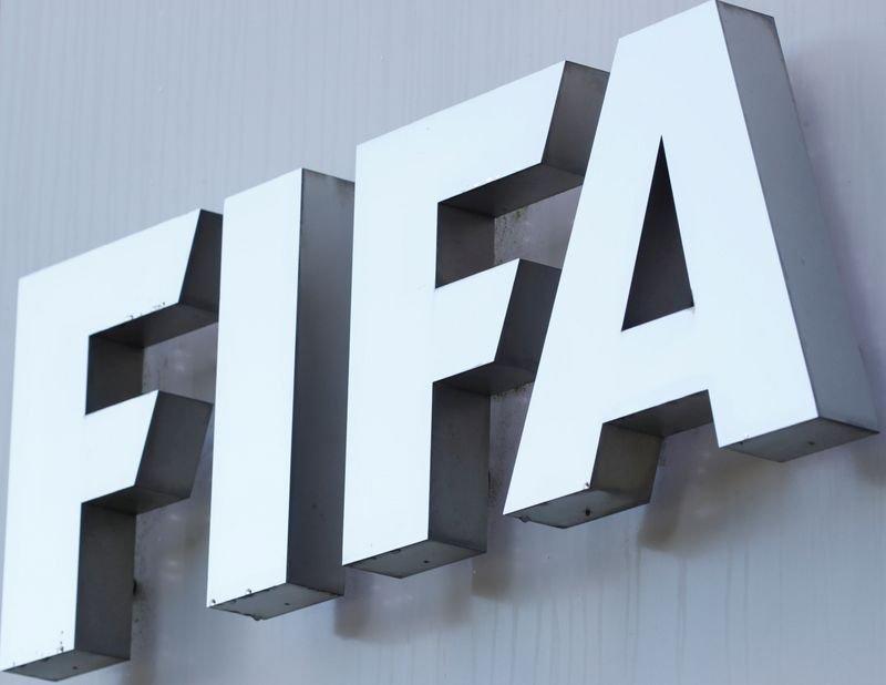 Световната футболна централа потвърди в петък, че е помогнала при
