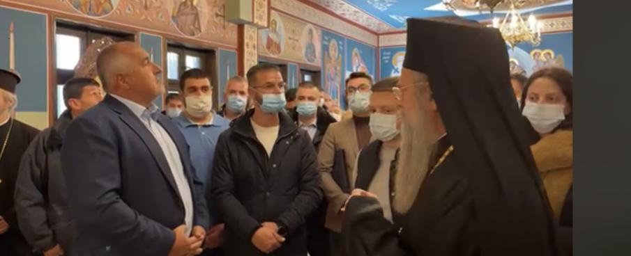Бойко Борисов се черкува в манастира
