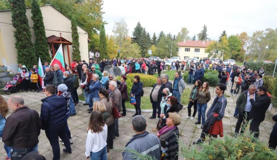 Жители на село Лозен протестират срещу инвестиция, свързана с дейността