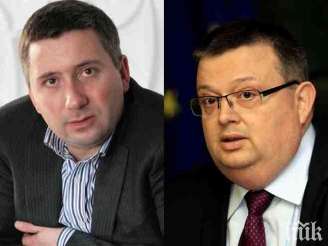 Комисия за противодействие на корупцията и за отнемане на незаконно