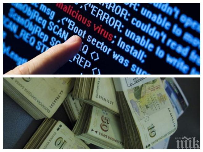 Телефонни измамници атакуват две от големите банки. Атаките са регистрирани
