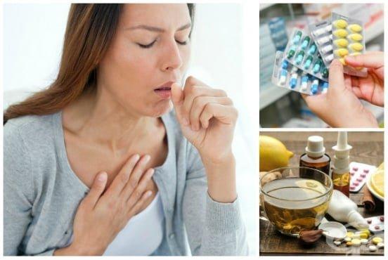 Британски експерти разказваткак да разпознаете кашлицата, предизвикана от коронавирусна инфекция.Около