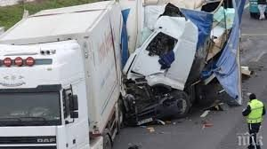 Седемнайсет души в превозните средства са пострадали при инцидент, станал