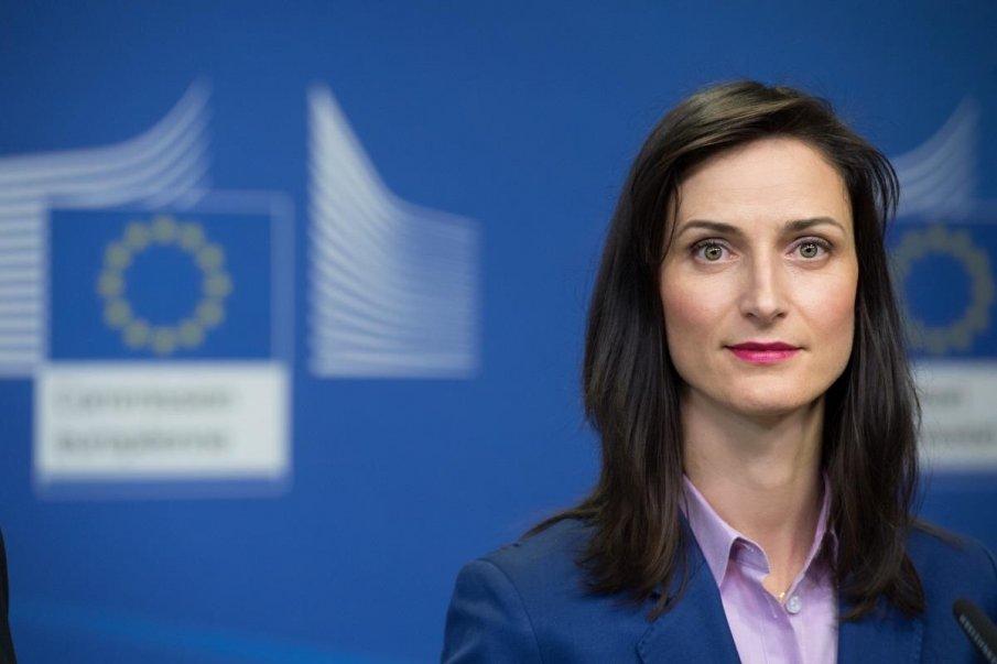 Мария Габриел: Качеството на инвестициите в образованието е необходимост и предизвикателство за ЕС