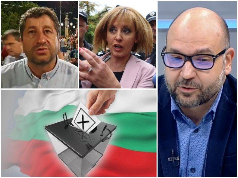 Политолог попари мераците на Мая Манолова и компания: Хората, които са били част от проблема, няма как да бъдат част от решението