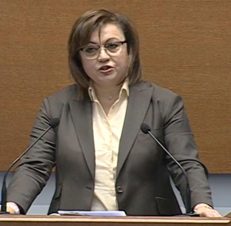ИЗВЪНРЕДНО В ПИК TV: Нинова се рекламира безплатно от парламентарната трибуна - закани са да заличи бедността за нула време (ВИДЕО/ОБНОВЕНА)