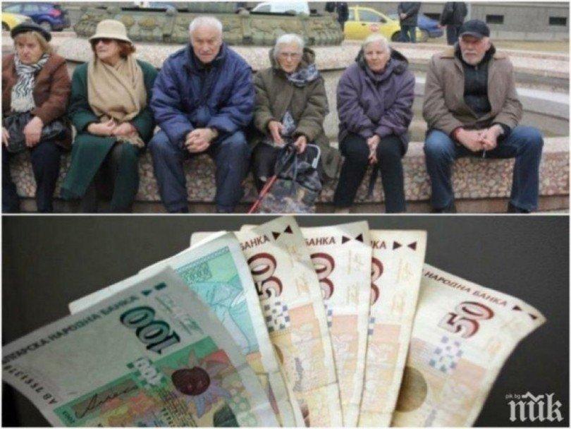 Бюджетната комисия прие промените в КСО за втората пенсия