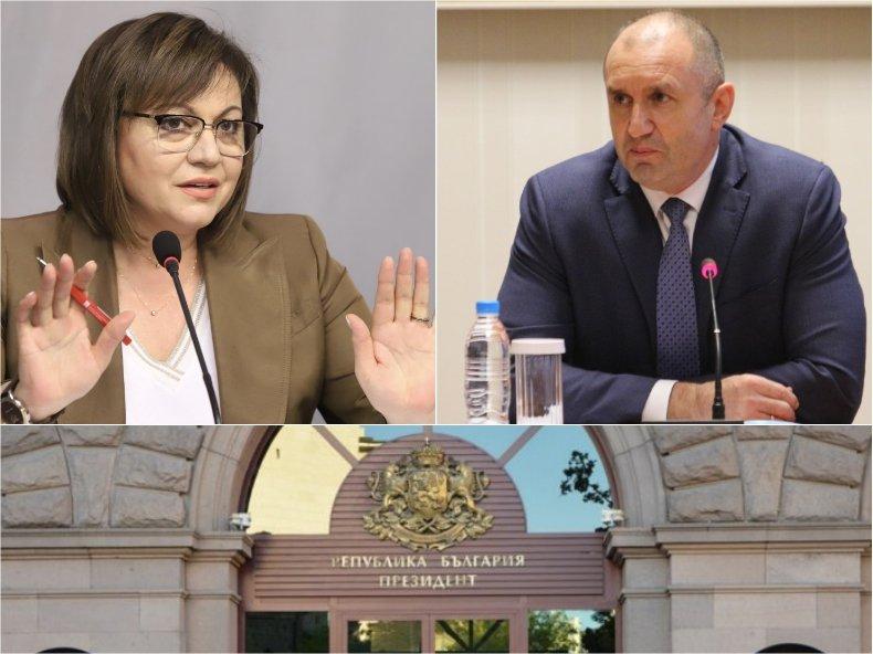 ИЗВЪНРЕДНО В ПИК TV: Корнелия Нинова опита да зарови томахавката с Радев - не взе бившия мъж на президентшата Свиленски, който е шеф на щаба на БСП (ВИДЕО/ОБНОВЕНА)
