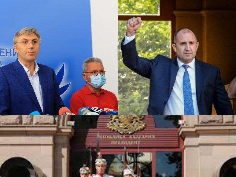 ГОРЕЩО В ПИК TV: Румен Радев и ДПС на среща за предстоящите избори - Карадайъ се оплака от липса на медийно внимание (ВИДЕО/ОБНОВЕНА)