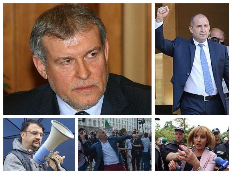 САМО В ПИК TV! Лидерът на СДС Румен Христов с остра атака срещу Румен Радев за симулирането на консултации за изборите с маргинални партии (ВИДЕО/ОБНОВЕНА)