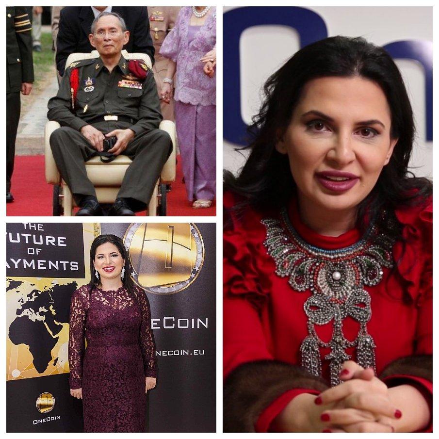 АБСУРД НА АБСУРДИТЕ: Криптоизмамничката Ружа Игнатова цъфна до краля на Тайланд - ФБР я подозира, че е пуснала пипалата си й в азиатското кралство (СНИМКА)