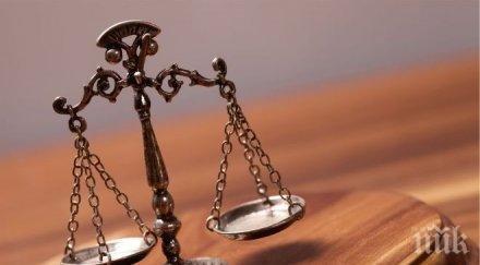 ВЕНДЕТА: Намериха мъртъв свидетел на Специалния съд в Хага