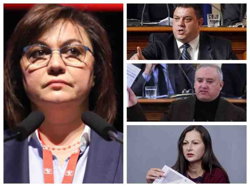Корнелия Нинова с чистка в БСП преди изборите - спретна шпицкомадна и сече глави заради депутатските листи