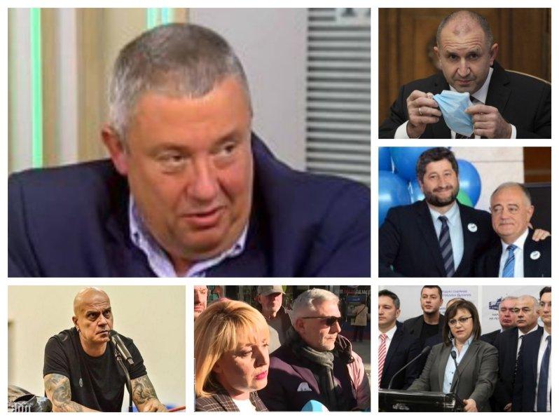 САМО В ПИК TV! Главният секретар на СДС Илия Лазаров с горещ анализ на заверата между ДеБъ и БСП: Румен Радев също участва в договорките (ВИДЕО/ОБНОВЕНА)