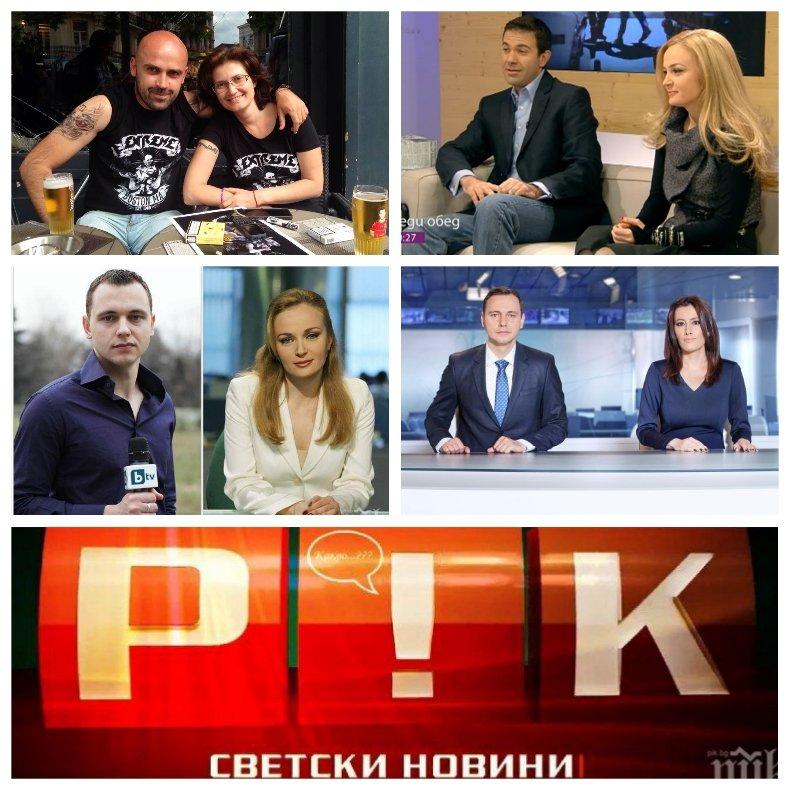 САМО В ПИК TV: Новата шефка в БТВ върти любов с колега - ето всички секс афери в нюзрума (ВИДЕО)