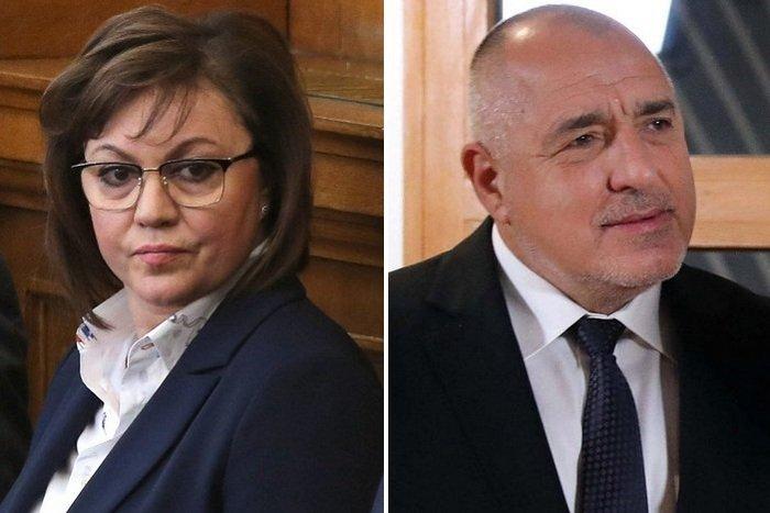 ПЪРВО В ПИК: Галъп с горещи данни - ГЕРБ печели с 22,9% срещу 19,2 на сто за БСП, ако изборите са днес (ГРАФИКА)
