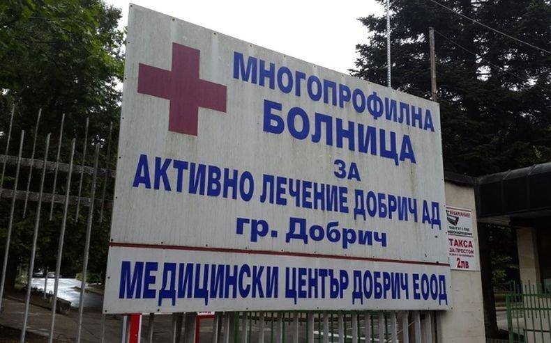 Трайна тенденция на спад на заразените с коронавируса в област Добрич