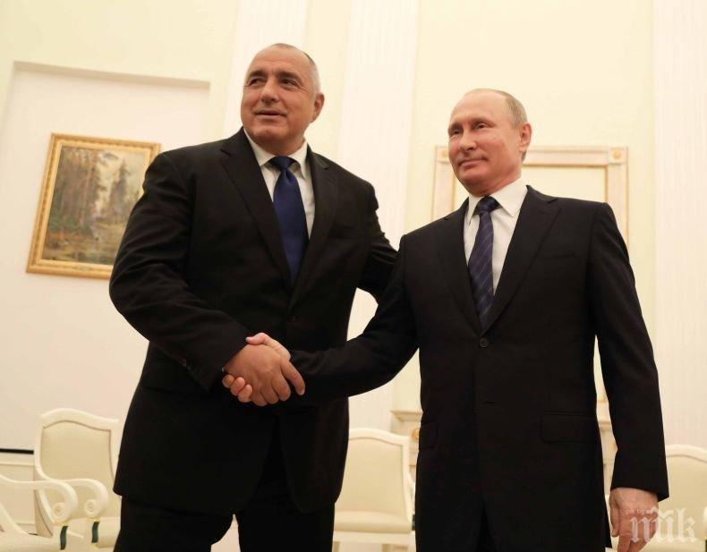Дворецът на Путин като къщата в Барселона и острова на Бойко