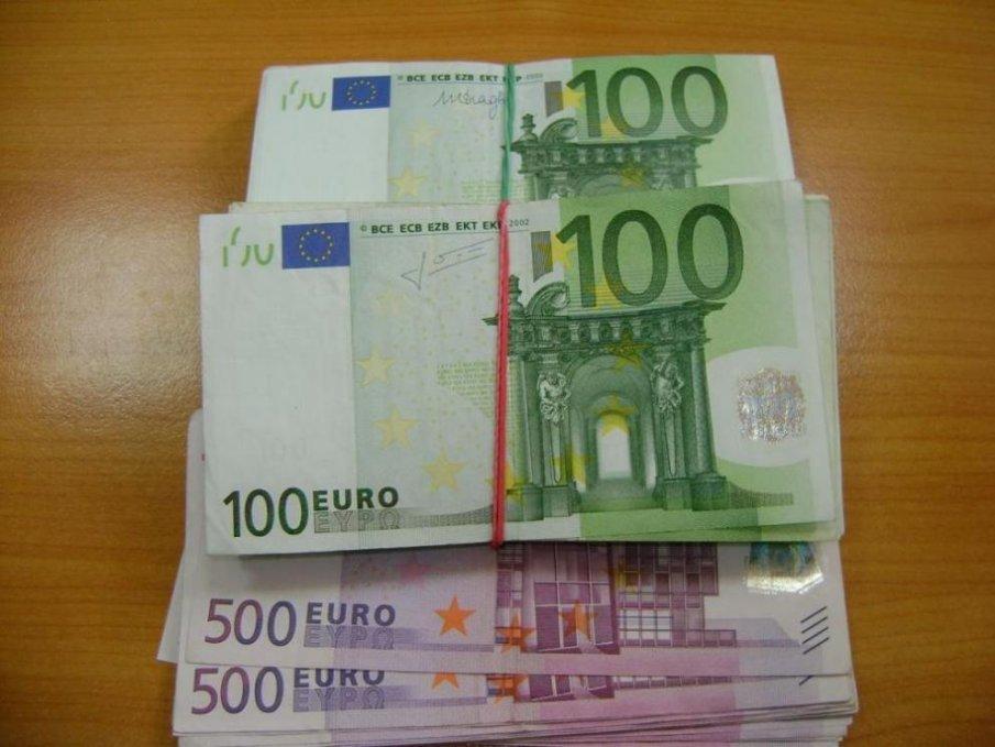 От 1 януари 2024 г. ще плащаме с евро в магазините