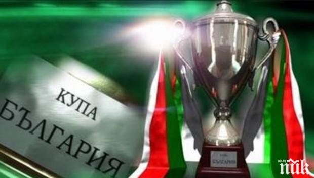 Финалът за Купата на България по футбол може да се играе пред 10 000 зрители