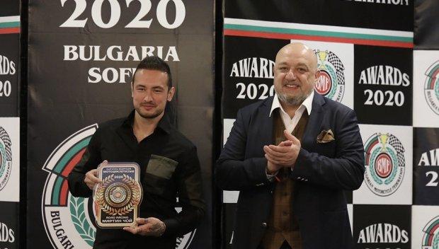 Кралев награди на най-добрите български мотоциклетисти за сезон 2020 (СНИМКИ)