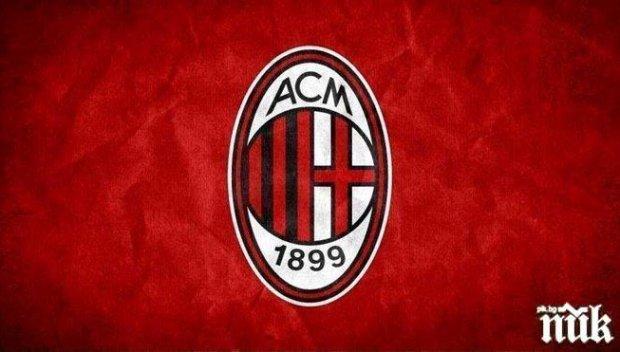 Милан отиват втори след победата над Дженоа