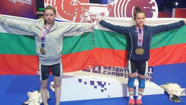 БРАВО: България стартира със злато и сребро на Европейското по щанги в Москва
