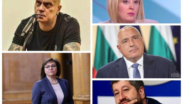 Петър Волгин в ПИК и Ретро: Слави Трифонов ще върне мандата