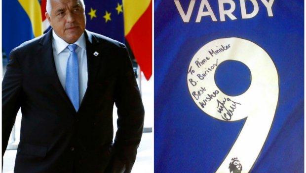 ИЗВЪНРЕДНО В ПИК: Английската футболна звезда Джейми Варди подари своя фланелка на Бойко Борисов (СНИМКА)