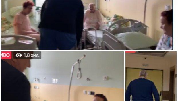 ПЪРВО В ПИК TV: Борисов на живо от болницата - вижте с кого си говори (ВИДЕО/ОБНОВЕНА)