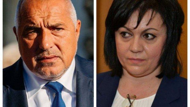 Борисов за Корнелия: Мра да остане! (ВИДЕО)
